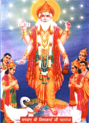 Jangid Brahmin Samaj Photo Galleryvishwakarma Photobrahminsamaj