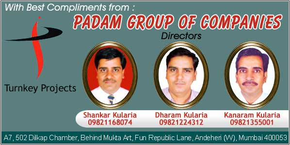 Jangid Brahmin Samaj Website :: Jangid Community,Jangid Group,Jangid
